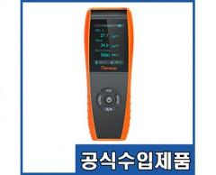 템탑 LKC1000_S+  실내 실외 공기질측정기/ 미세먼지 / 초미세먼지 / 온습도 / 포름알데히드 / 휘발성유기화합물 / PM 2.5 / PM 10 / 온습도 / CH2O / VOC / TVOC
